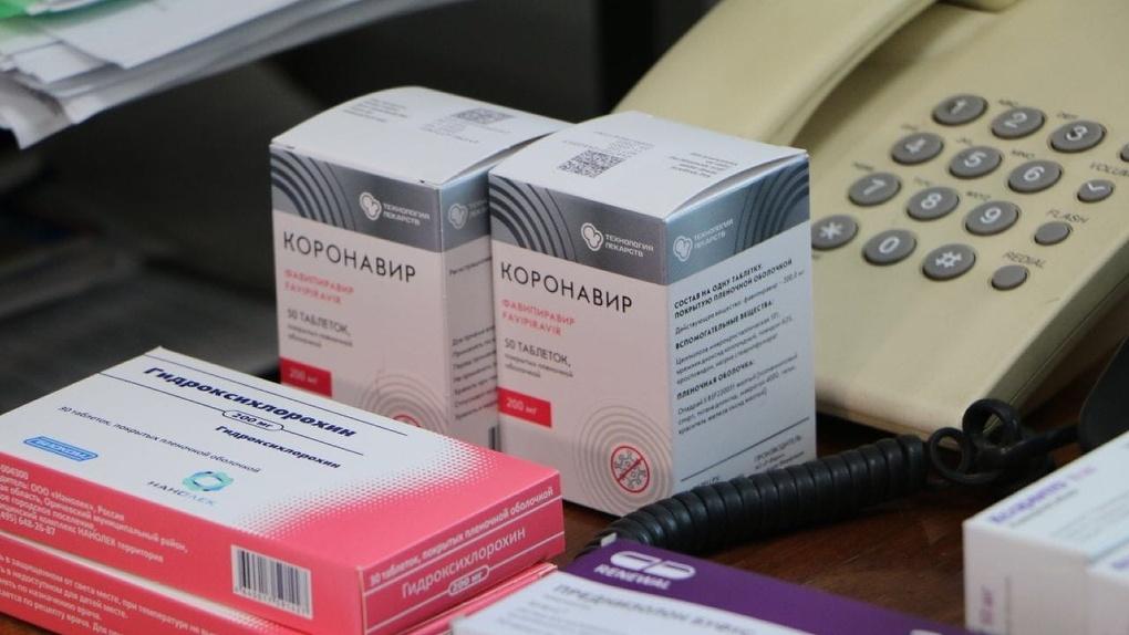 Омичам начали раздавать бесплатные лекарства от COVID-19. Рассказываем, где и как их получить