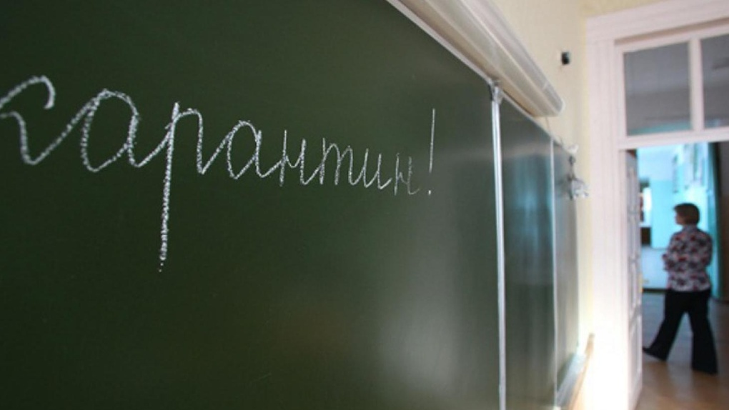 В Омске на карантин закрыли два детских сада и 18 школьных классов