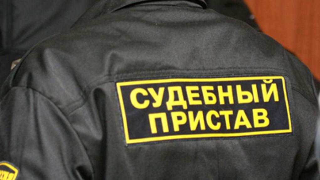 Судебные приставы выгнали из Омска 20 нелегалов
