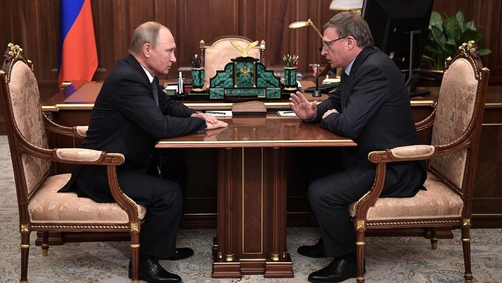 Путин прислал Буркову и омичам поздравление с Днём народного единства