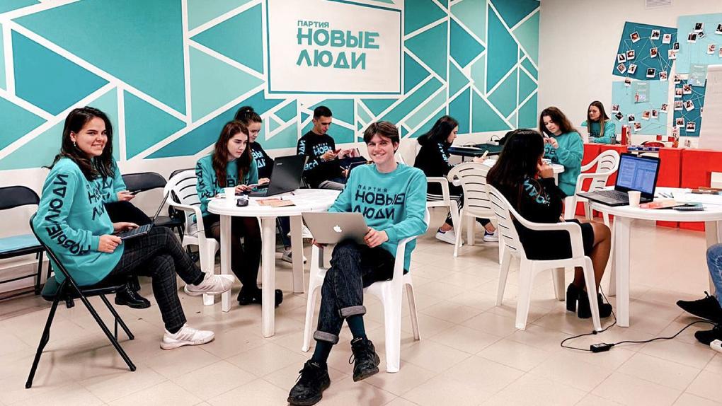 В Новосибирской области «Новые люди» начали подготовку к выборам в Госдуму-2021