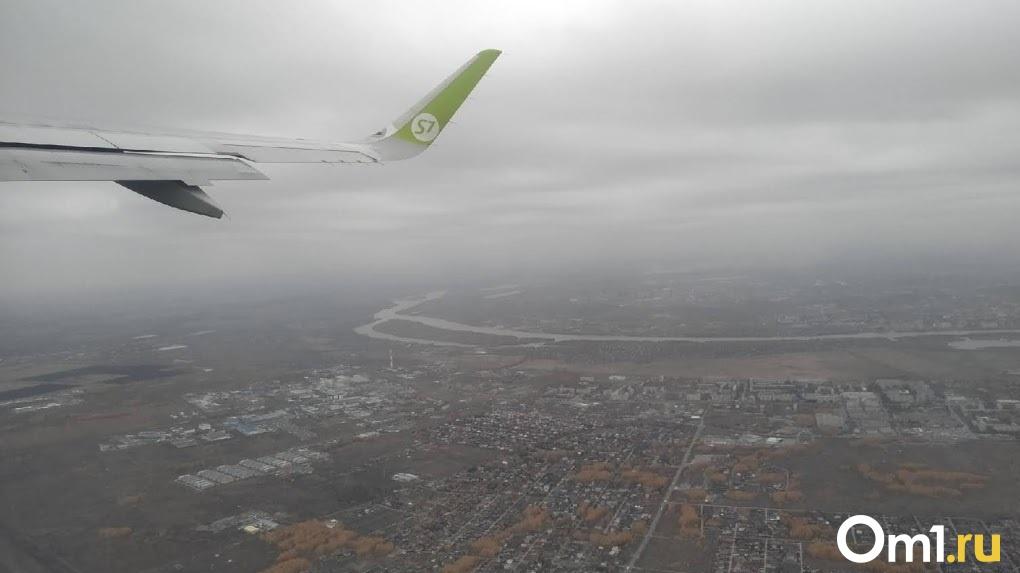 Пассажирам вернут деньги за отменённые рейсы из Киргизии в Новосибирск