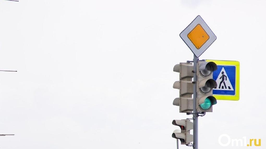 В Омске на аварийно опасном перекрёстке установили новый светофор