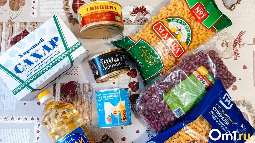 Цены на сахар резко подскочили в Новосибирской области
