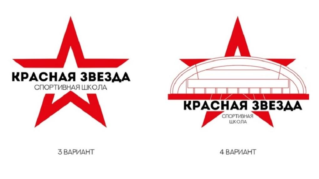 В Омске выбирают официальный символ «Красной звезды»