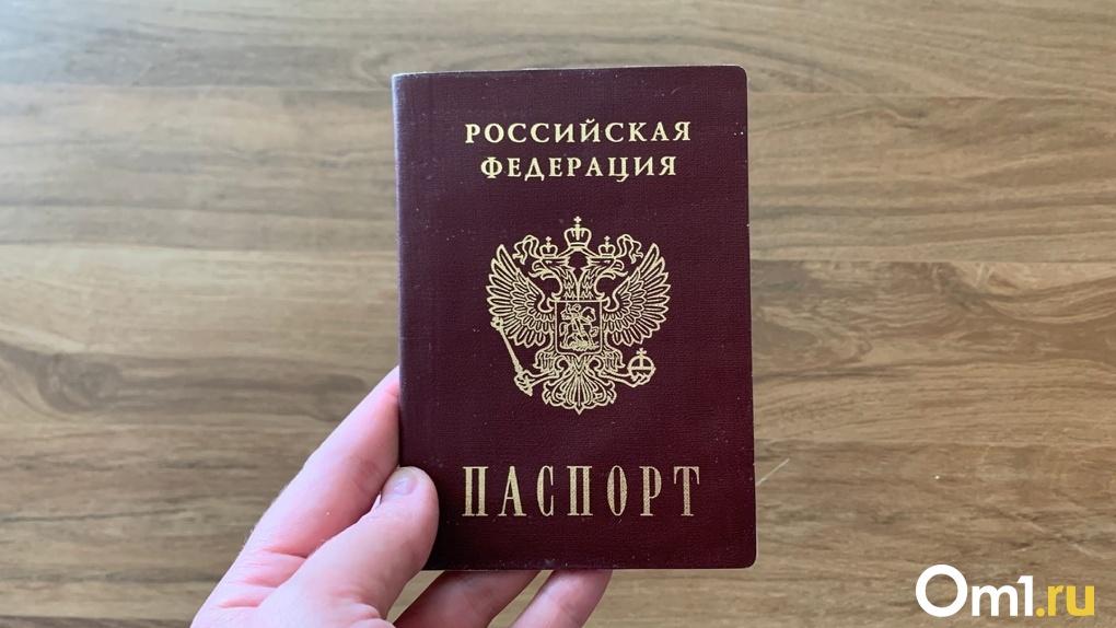 Омич сымитировал кражу собственного паспорта, но его «сдала» жена