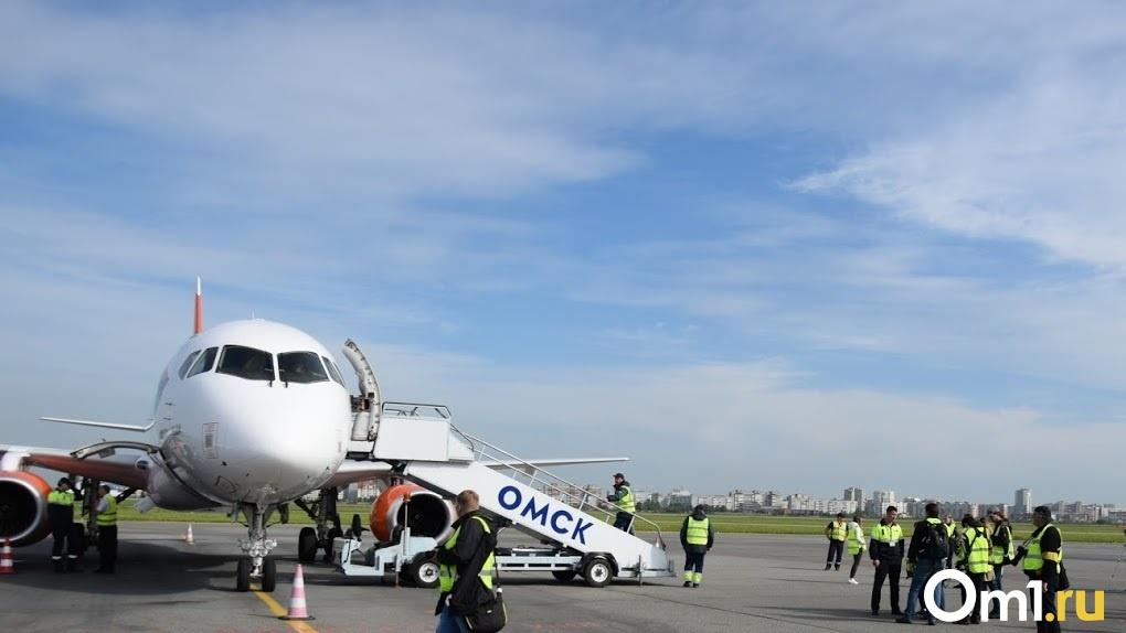 Рейсы из Омска в Китай на всякий случай отменили навсегда
