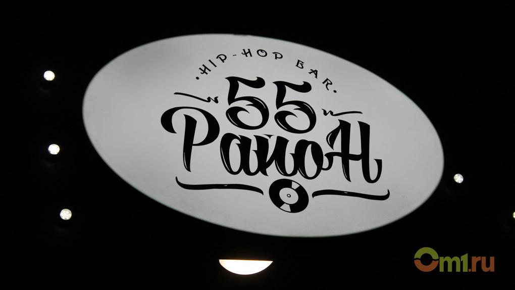 Открытие хип-хоп бара в Омске прошло с танцами, батлами и призами