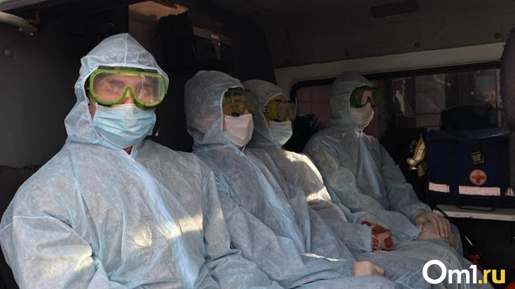 В одном из районов Омской области зарегистрировано уже более 800 случаев заражения COVID-19