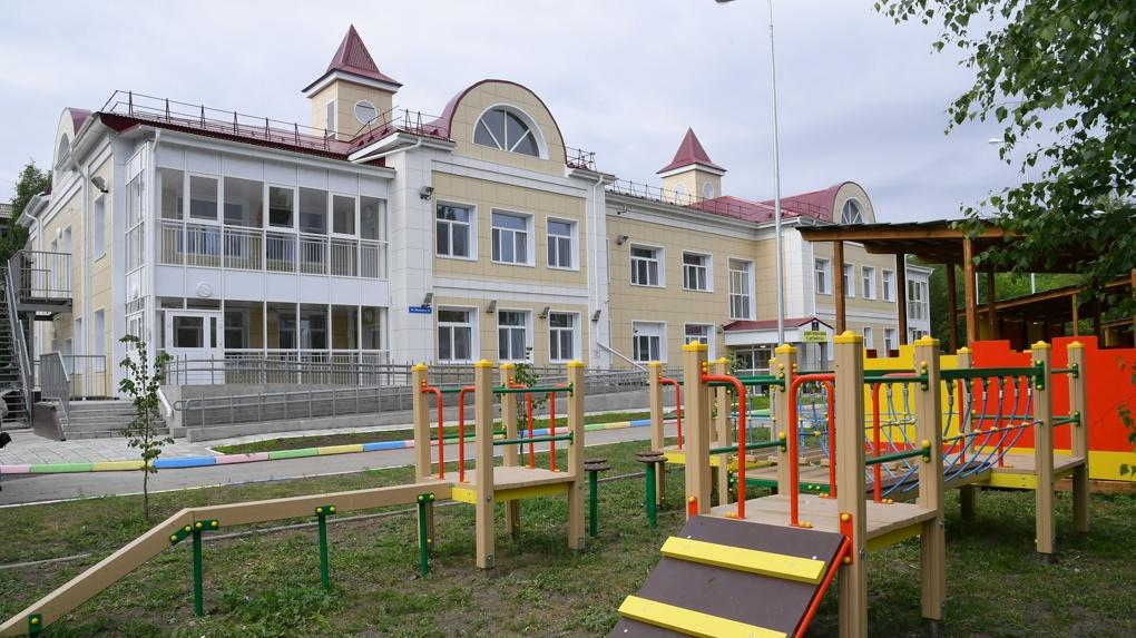 В Омске открывается муниципальный детский сад нового типа. ФОТО. ВИДЕО