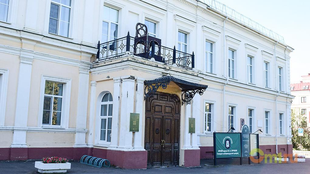 В Генерал-губернаторском дворце Омска аниме соседствовало с почтенной стариной