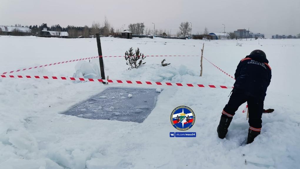 Новосибирские спасатели закрыли опасную прорубь на Шлюзе