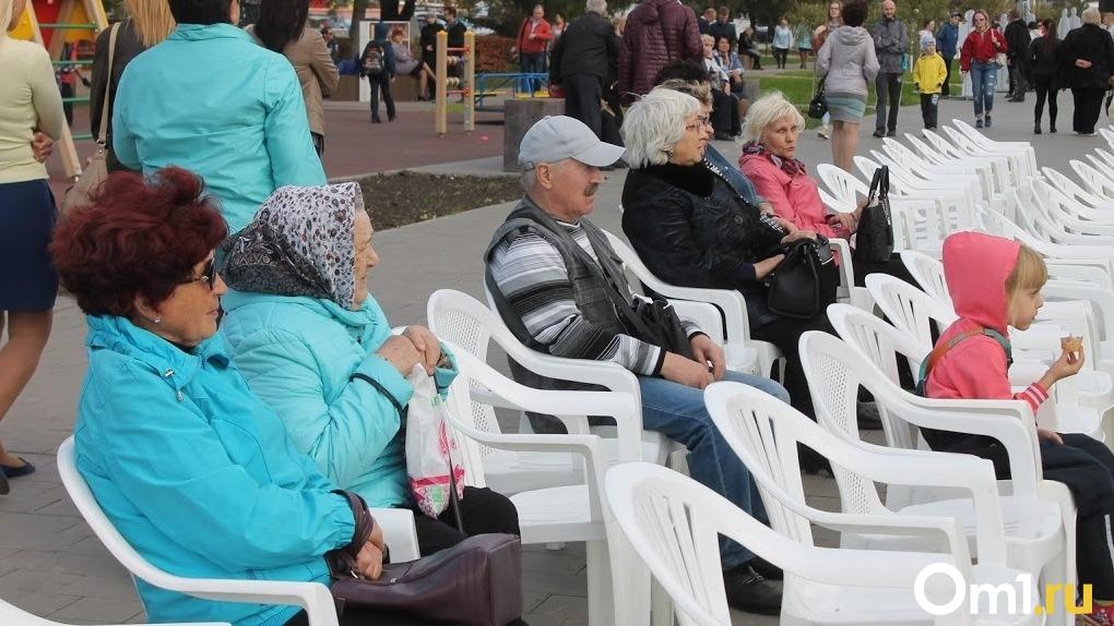 Россиянам со следующего года добавят 900 рублей к пенсии