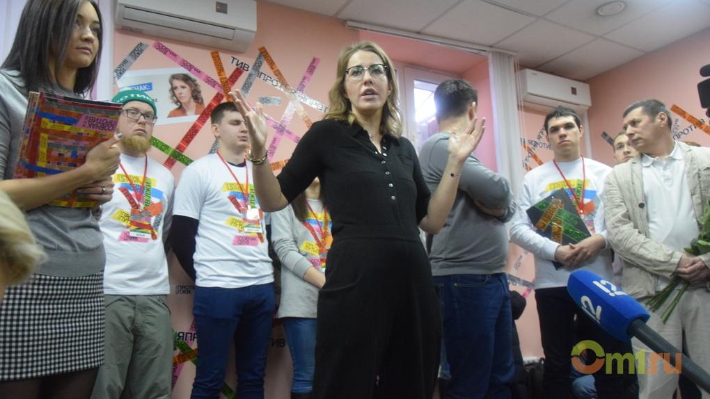 Live: Собчак проводит в Омске открытую встречу