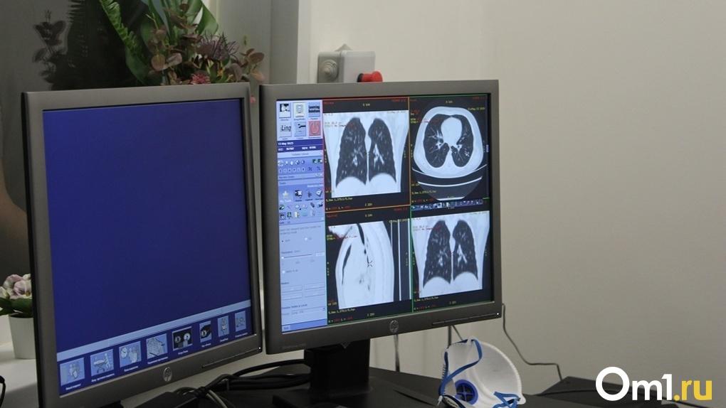 В новосибирской больнице внедрили искусственный интеллект для диагностики коронавирусной пневмонии