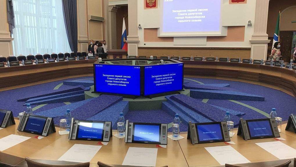 Новосибирские оппозиционеры готовят жалобу в комиссию по депутатской этике из-за видео Евгения Яковенко