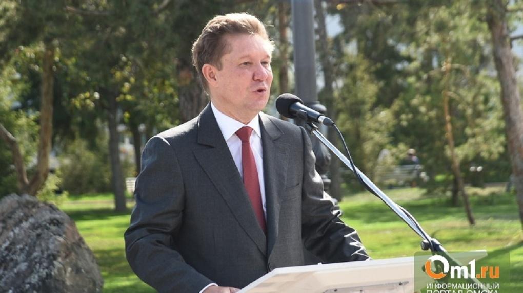 Глава «Газпрома» Алексей Миллер приедет в Омск открывать Юбилейный мост