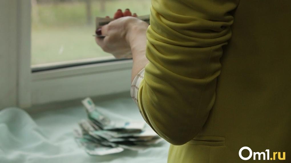 Надо выполнить одно условие. Омские пенсионеры могут получить двойную пенсию