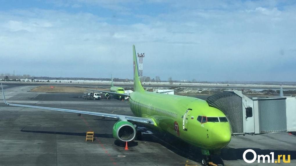 S7 открывает прямой рейс «Новосибирск-Оренбург»