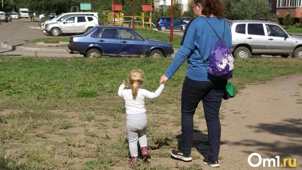Как в Омске получить выплаты на детей? Рассказываем о новых пособиях, которые придут в августе