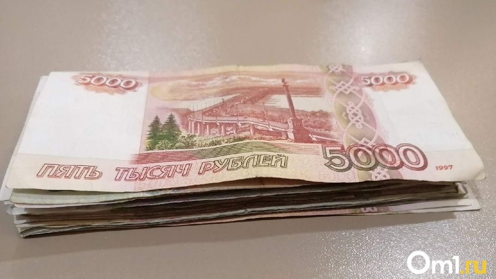 В Омске директор школы незаконно заключила два контракта на млн рублей