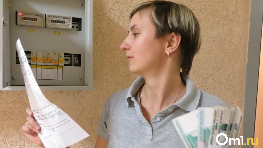 Новосибирцам рассказали, как оплатить услуги ЖКХ без лишних трат