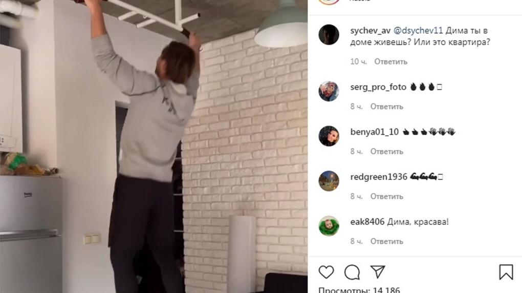 В связи с коронавирусом футболист Дмитрий Сычев предложил поменять секс и наркотики на спорт и чай