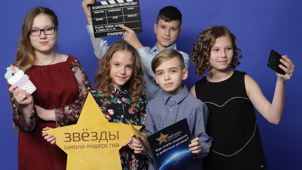 Как в Новосибирске сделать ребёнка крутым блогером?