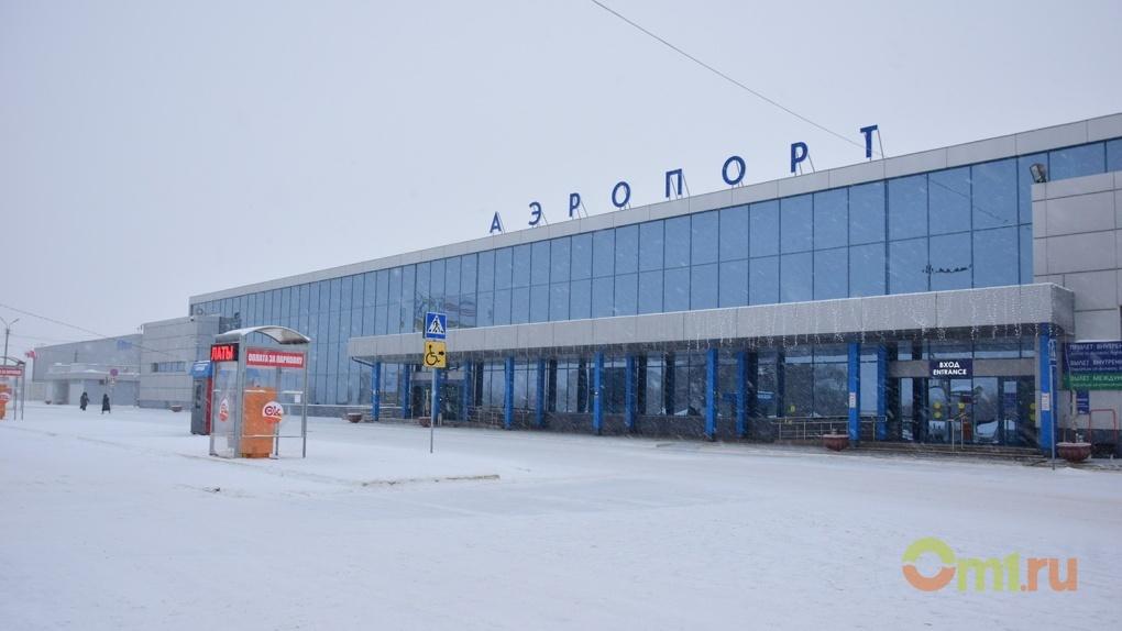 Авиакомпания «ИрАэро» закрыла рейс из Омска в Нижневартовск