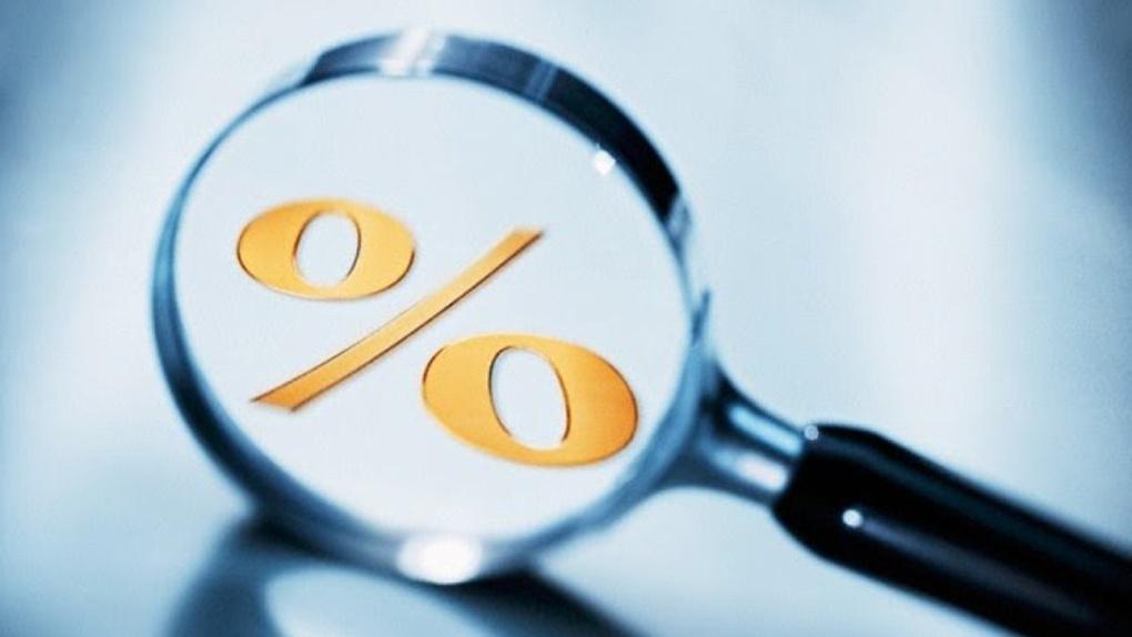 Бинбанк делает доступнее кредиты малому бизнесу