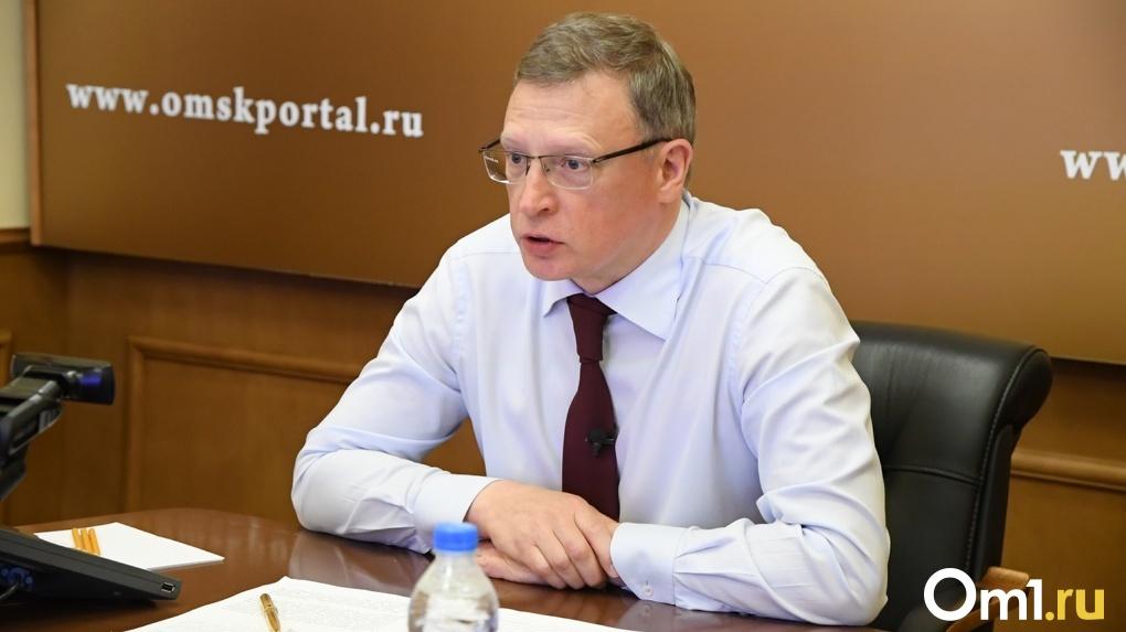Ослабить или ужесточить? Бурков отвечает на вопросы о режиме самоизоляции в Омске. LIVE