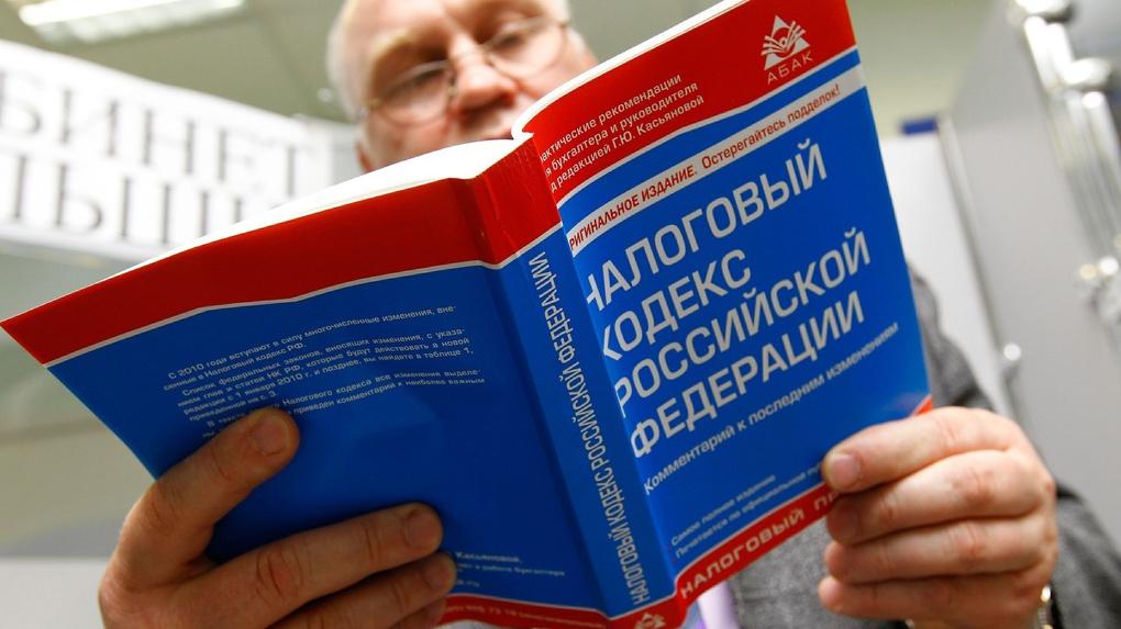 Омичам списали 2,4 млрд рублей долгов по страховым взносам