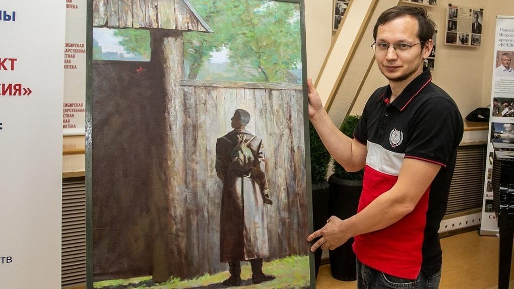 Новосибирский художник подарил необычную картину городу-герою Волгограду