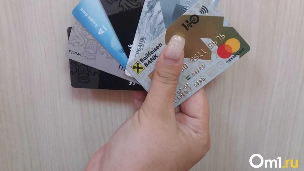 Власти Новосибирской области будут по банковским картам вычислять нарушителей самоизоляции