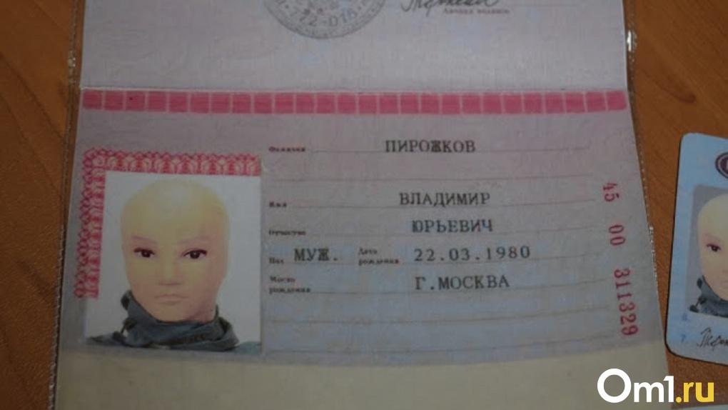 Омичи смогут жить по недействительным паспортам