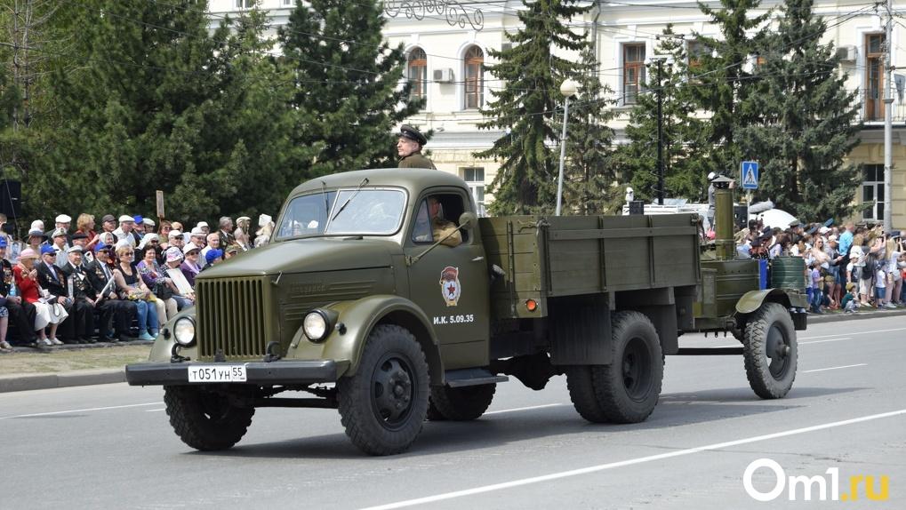 В День Победы в Омске отменяют массовые мероприятия