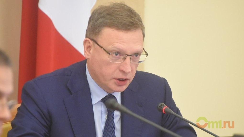 В Омск приедут зампред правительства Мутко и министр Якушев