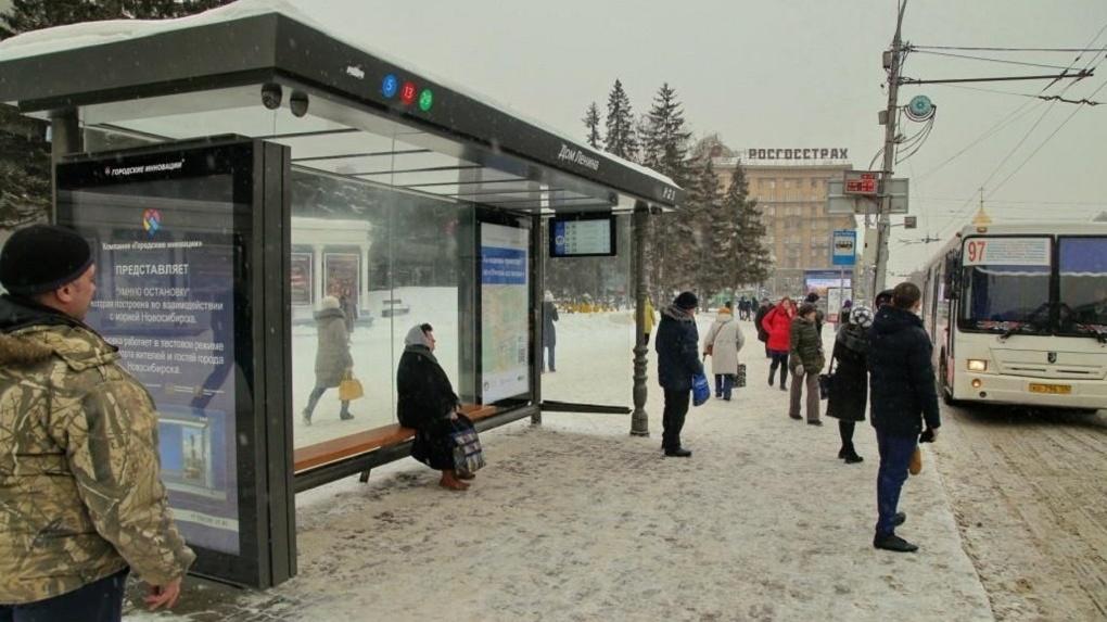 Власти Новосибирска пересматривают концепцию проекта «умных остановок»