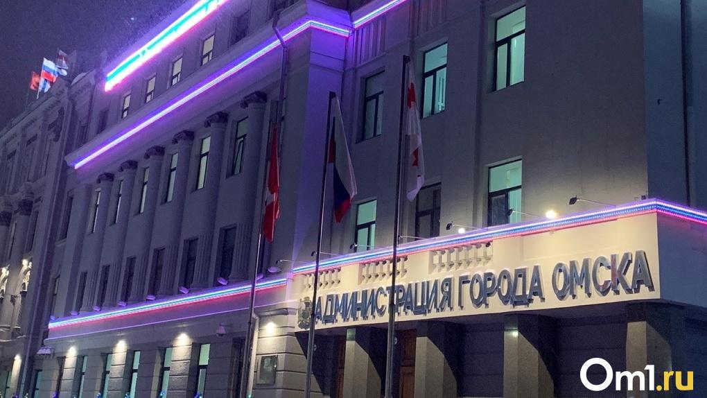 Омские депутаты горячо поспорили о том, кто имеет право увольнять заместителей мэра