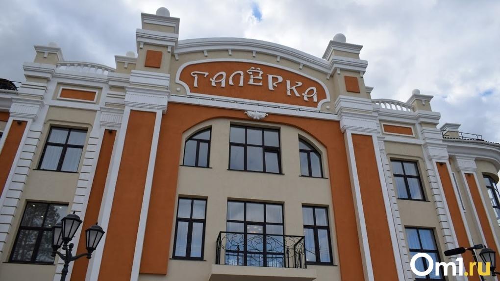 В омском театре «Галёрка» провели контртеррористическую операцию