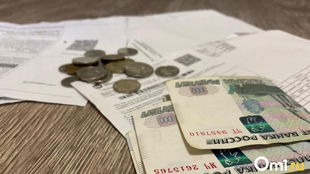 С 1 января омичам будут начислять штрафы за неуплату коммуналки за весь 2020