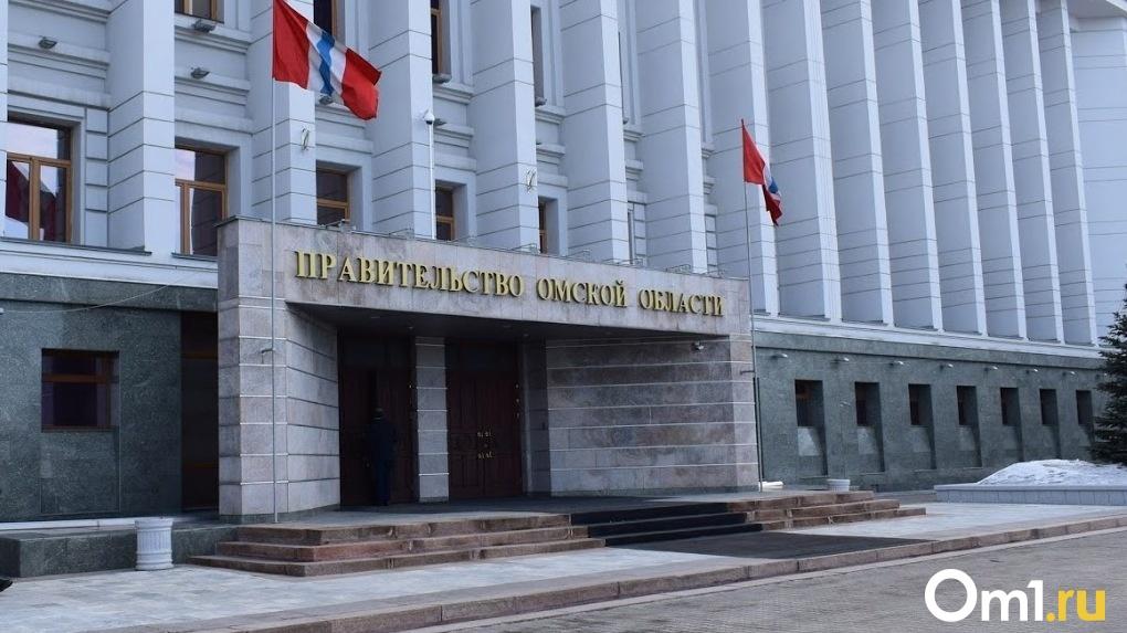 Омских депутатов снова тестируют на коронавирус, их мог заразить один из сотрудников Заксобрания