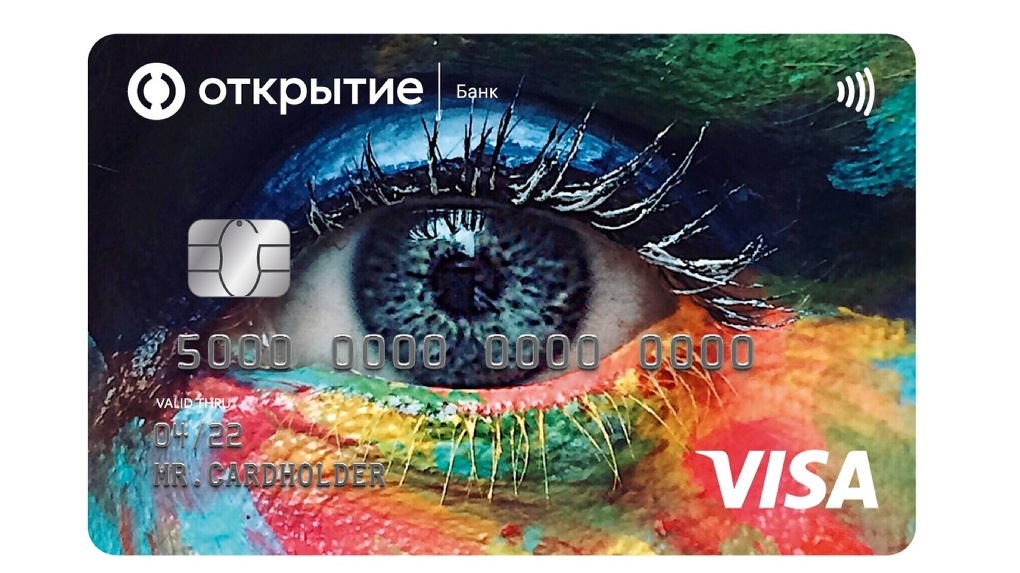 Банк «Открытие» выпустил Visa Opencard в уникальном дизайне