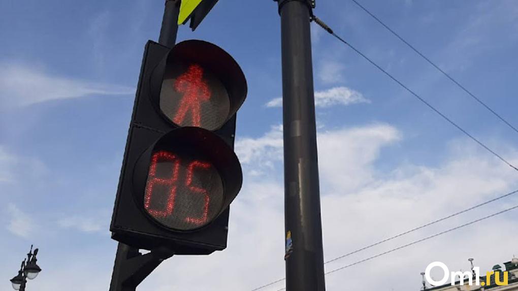В Омске на улице Нефтезаводской изменится режим работы светофора