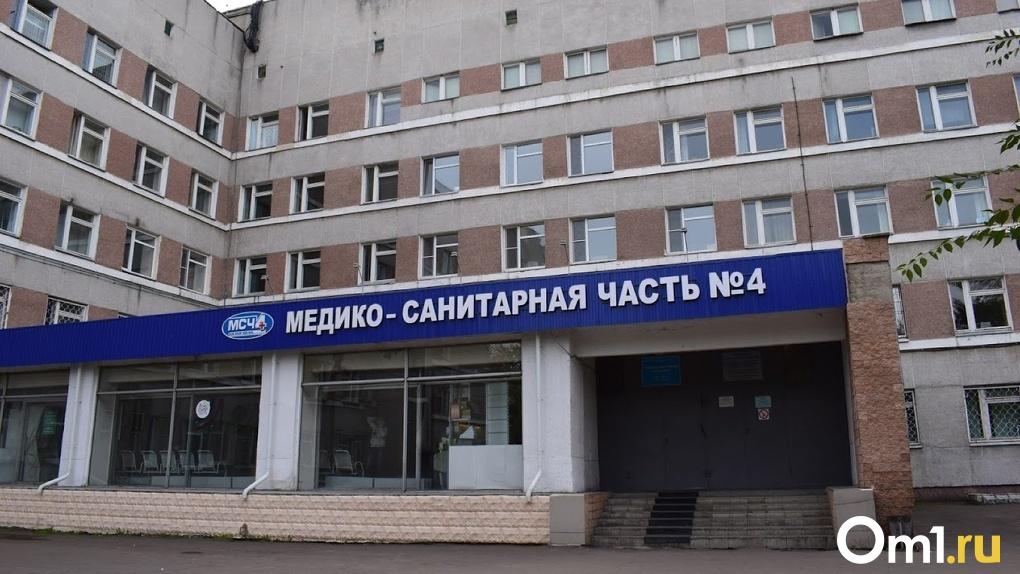 «Думала, что простыла». В Омске из-за коронавируса скончалась лаборант МСЧ-4