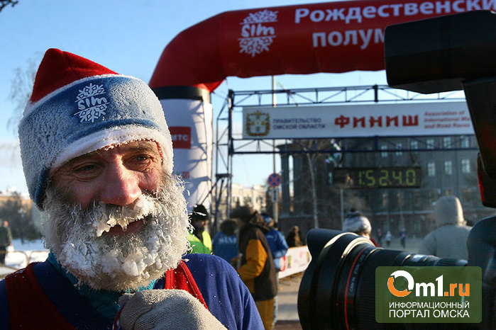 В Омском полумарафоне бегут 586 россиян и иностранцев