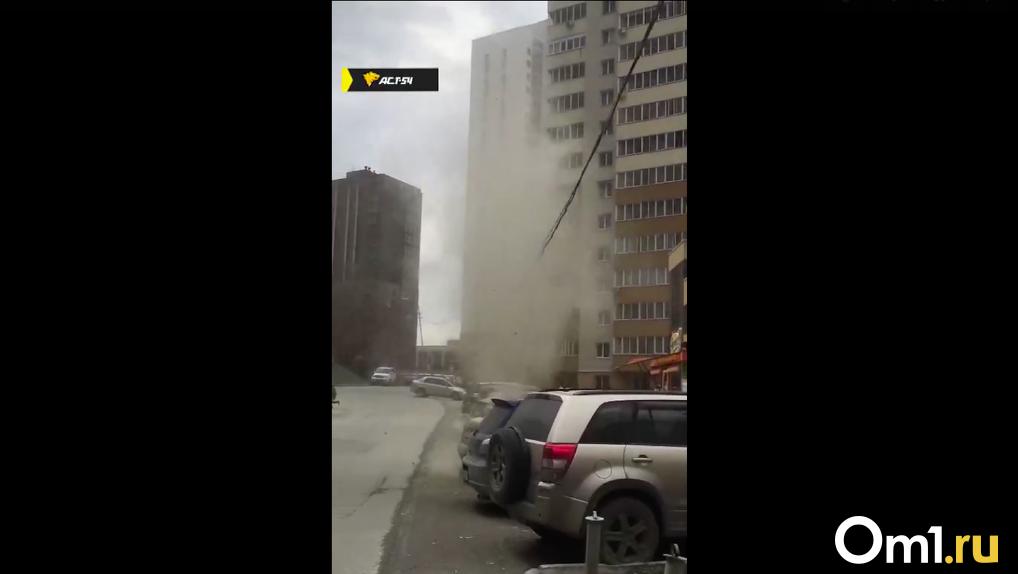 Видео: по Новосибирску пронёсся смерч