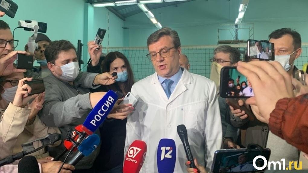 В омском Минздраве появился новый заместитель Мураховского