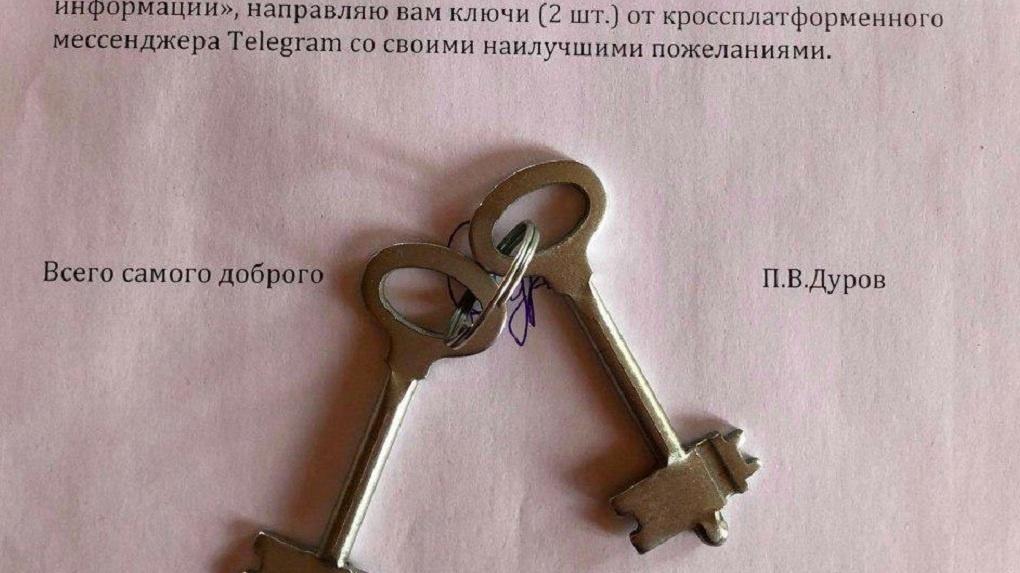 Дуров передал ФСБ ключи от Telegram