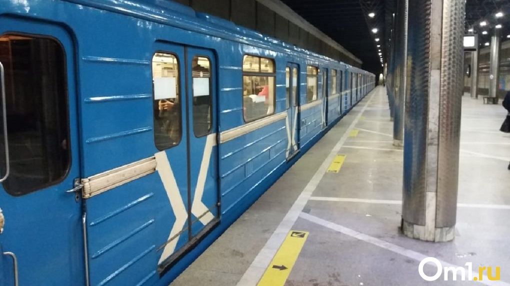Проезд в новосибирском метро назван самым дешёвым в России